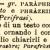 """Parafrasi """"Il Cantico delle Creature""""di San Francesco d'Assisi"""