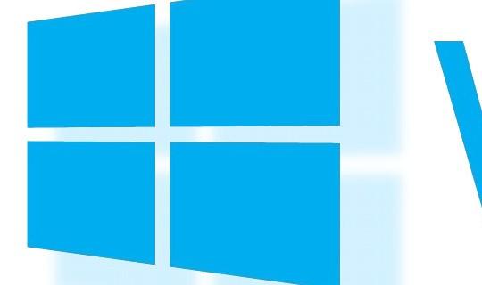 Messaggio windows sta cercando una soluzione - Canzoni er finestra ...
