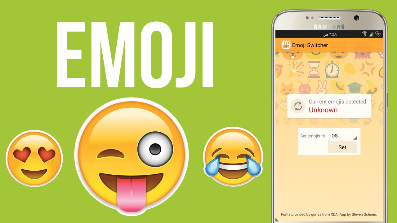 Suspicious Iphone Emoji - 0425